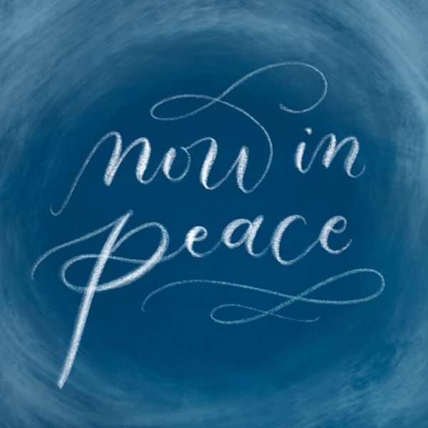 Now In Peace - Garden City Project